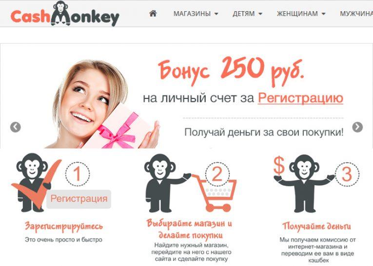 cashmonkey.ru
