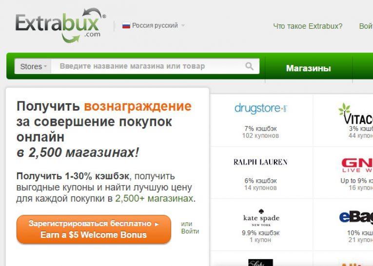 extrabux.com