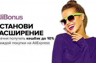 Megabonus (бывший Alibonus.com)
